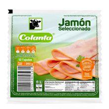 Jamón seleccionado MONTEFRÍO x250 g
